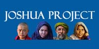 Joshua Project Logo