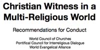 Christian Witness In a Multi-Religious World Logo
