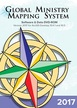 The logo for the Global Ministry Mapping System