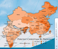 A segment of the Operation World 2010 Prayer Map - Christianity by Province