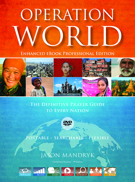 Operation World DVD-ROM
