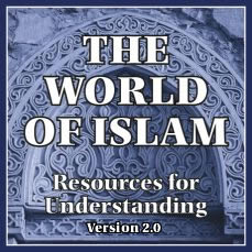 The World of Islam - 2.0